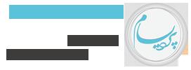 پردیسام | مرکز دانلود سورس و اسکریپت های فارسی  – سورس اندروید – آموزش کتیا – پروژه های آماده